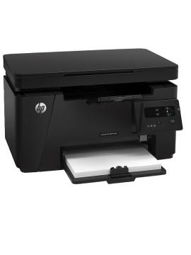 Impresora HP Laserjet Pro m125a